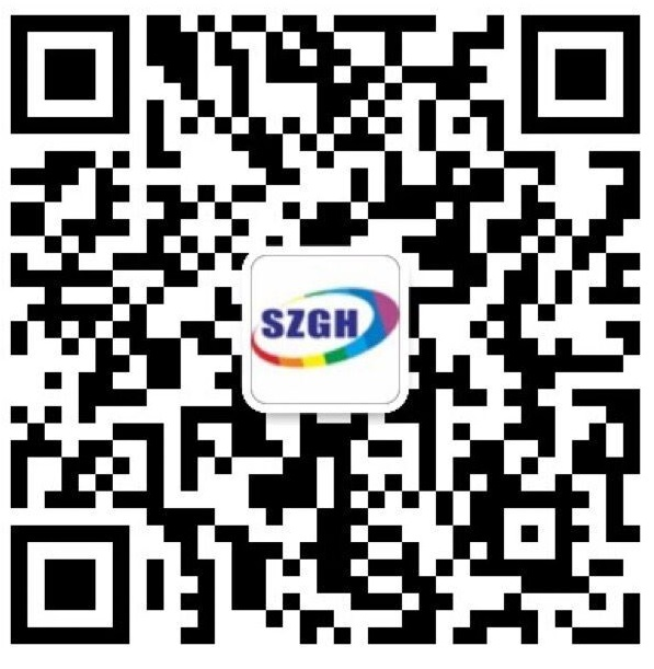 Shenzhen Guan Hong Automation Co.,LTD.